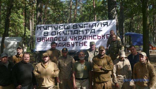 Поліція розігнала людей, які блокували російське вугілля у Львівській області. ВІДЕО