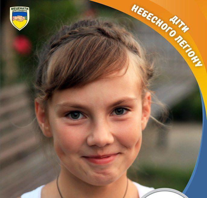 Волинян просять привітати маленьку волинянку, яка втратила тата на Донбасі, з днем народження