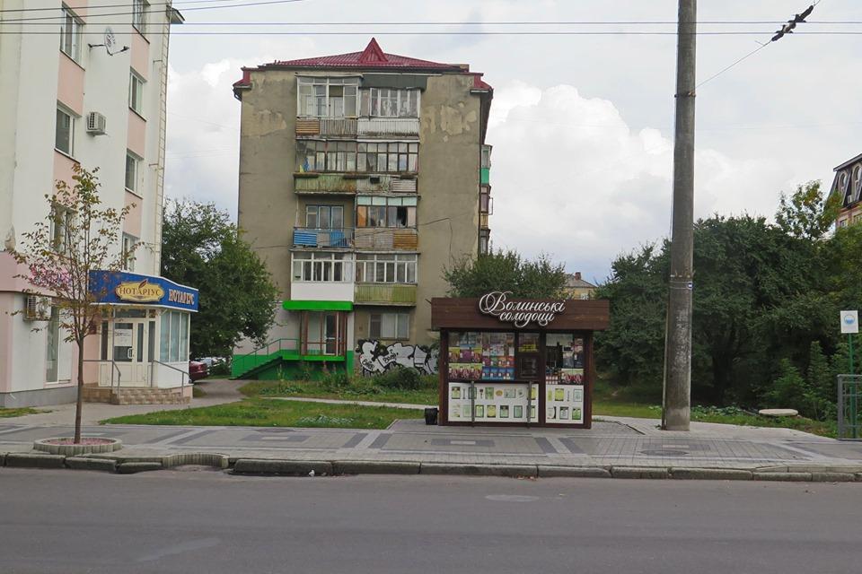 У Луцьку пропонують зробити сквер над Сапалаївкою. ФОТО