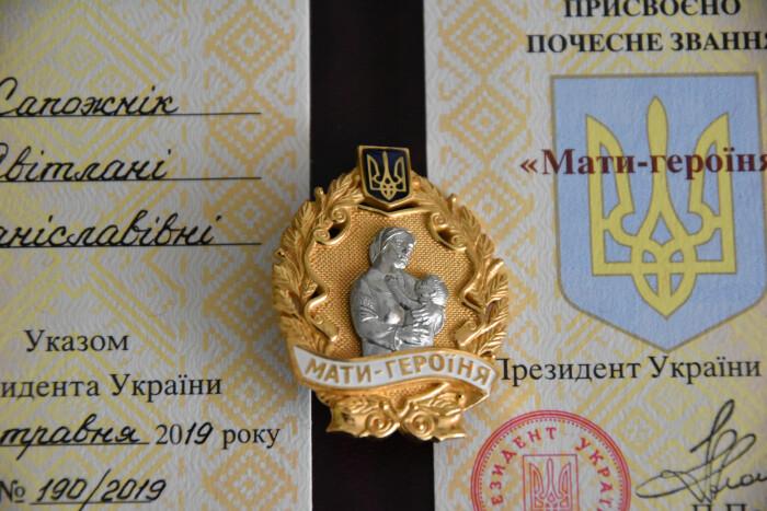 Лучанки отримали почесне звання України «Мати-героїня»