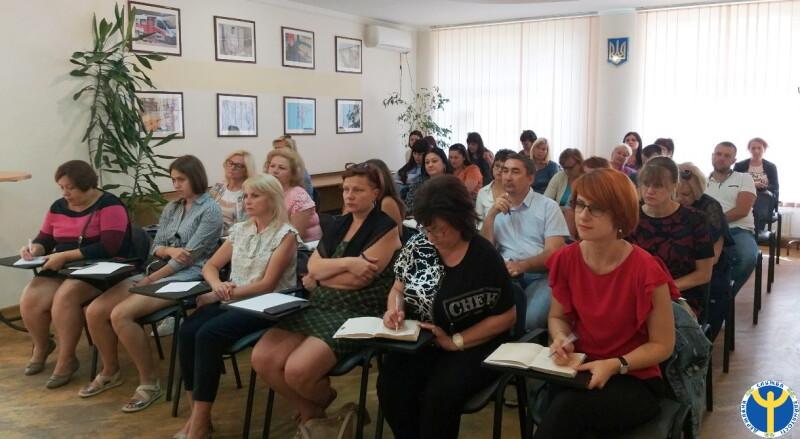 У Луцьку роботодавцям провели семінар про безпеку та гігієну праці