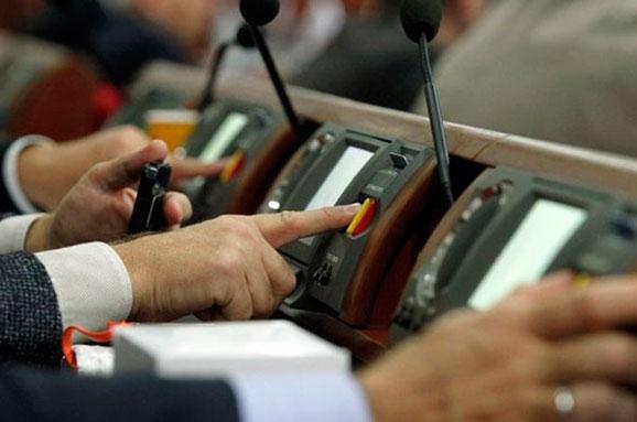 Верховна Рада України скасувала недоторканність