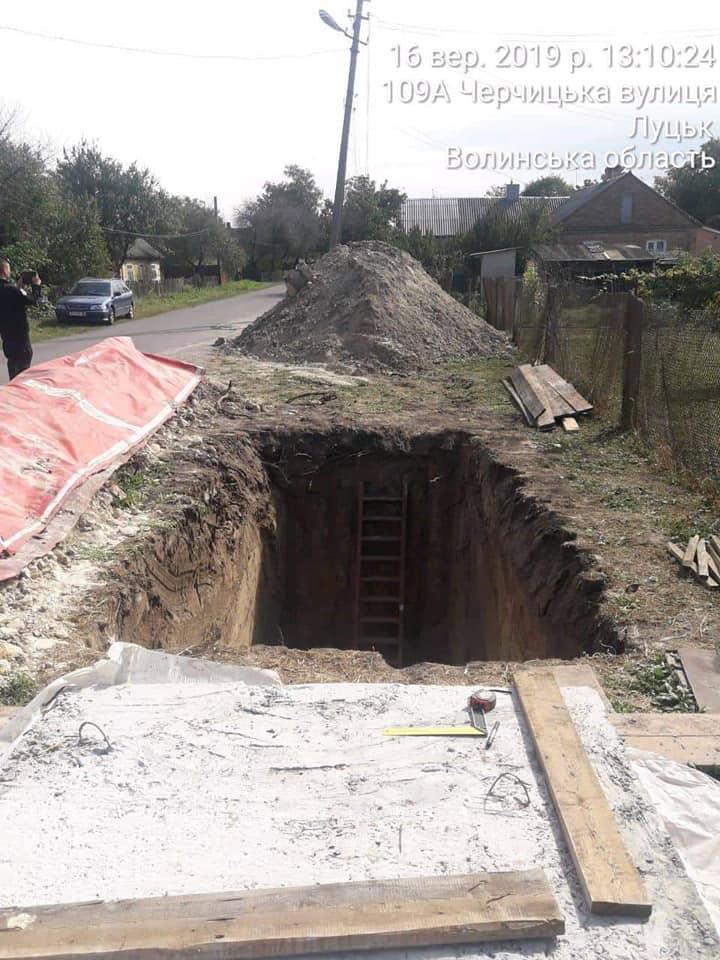 У Луцьку виконували земельні роботи без відповідних дозвільних документів