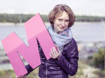 Лучанку призначили на посаду заступниці Міністра охорони здоров'я