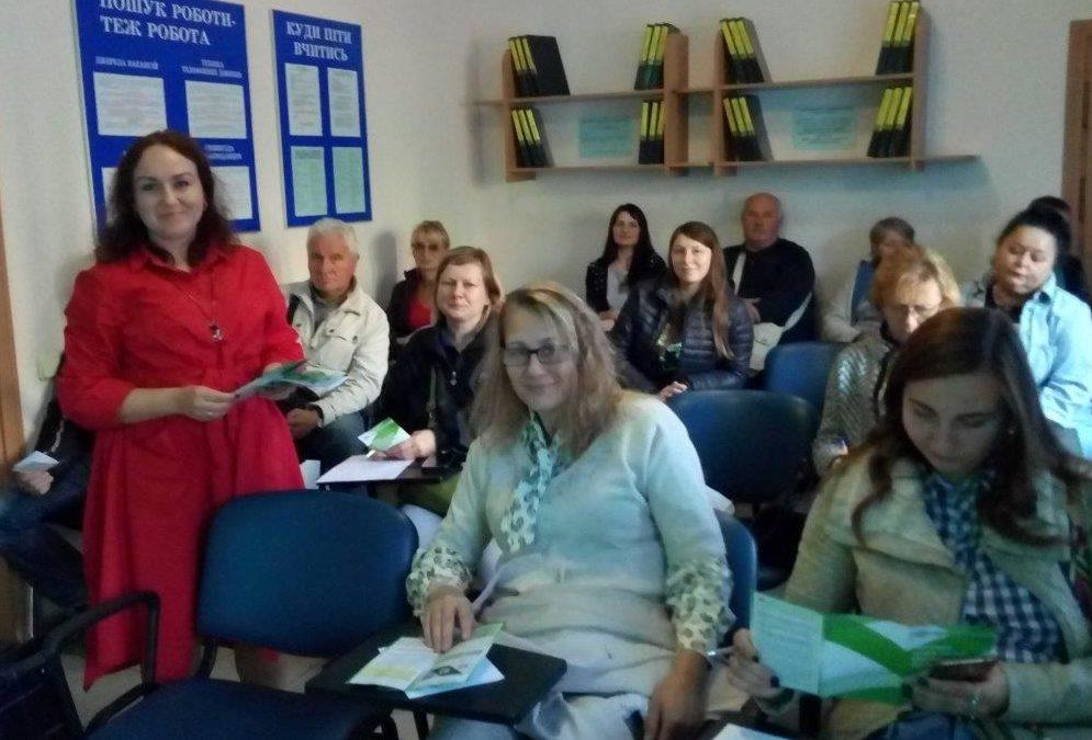 У Луцьку провели семінар з основ комп'ютерної грамотності
