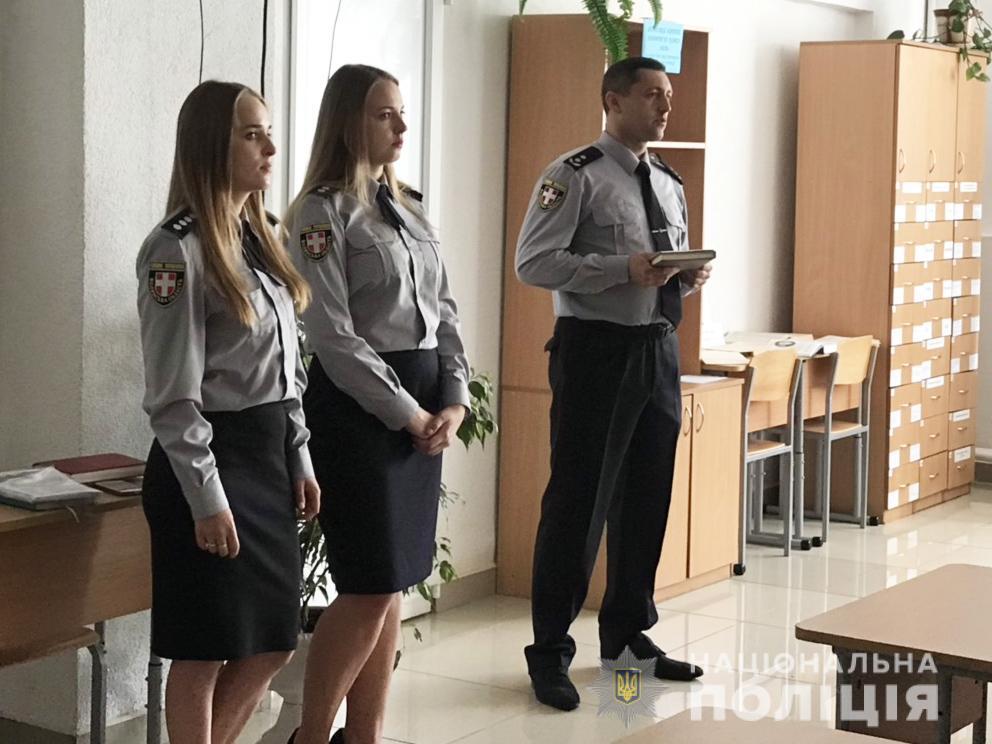 Волинських студентів запрошували на роботу у поліцію