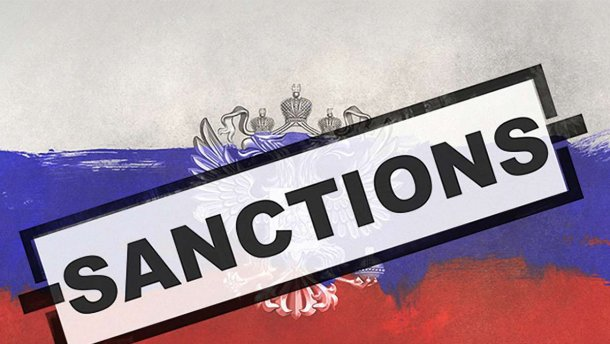 Рада ЄС підтримала продовження персональних санкцій проти Росії