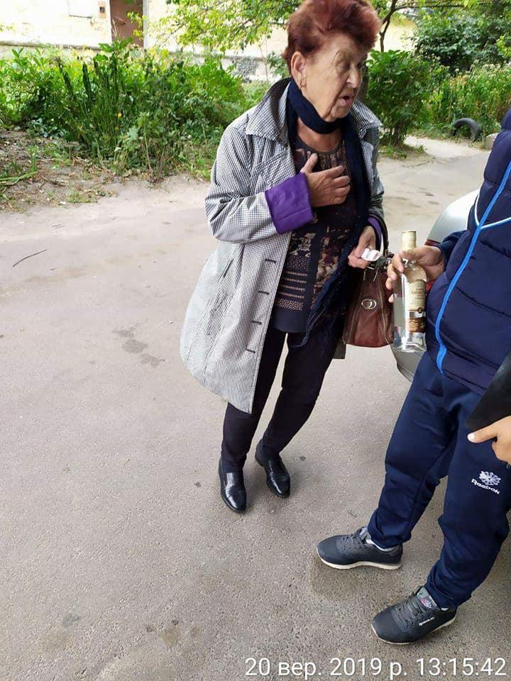 У Луцьку спіймали жінку, яка не вперше продавала сурогат