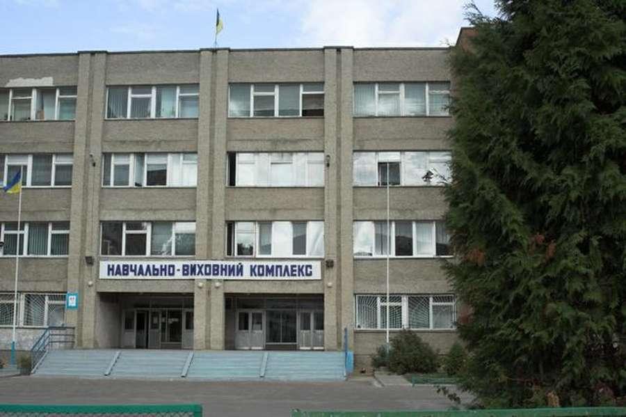 На благоустрій луцької школи витратять майже мільйон гривень
