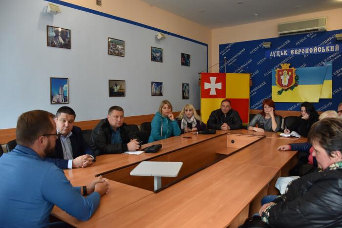 У Луцькраді відбулась зустріч з підприємцями Центрального ринку