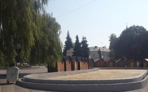 Визначили, хто у центрі Луцька ремонтуватиме фонтан за понад 13 мільйонів гривень