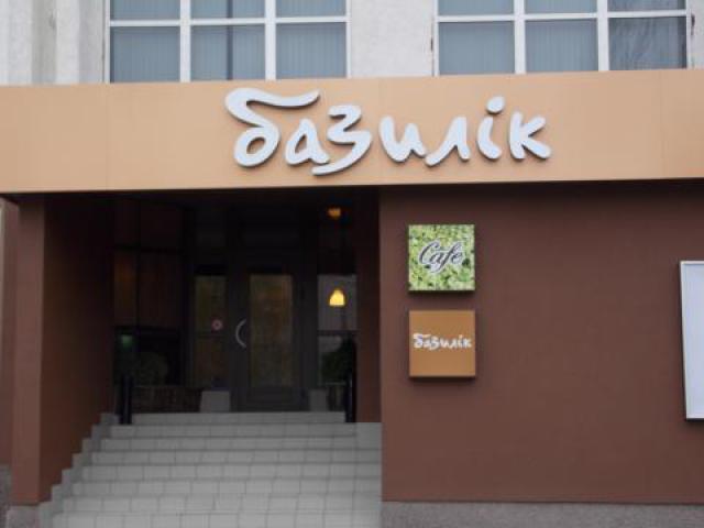 Повідомили, чим отруїлися люди у луцькому кафе «Базилік»