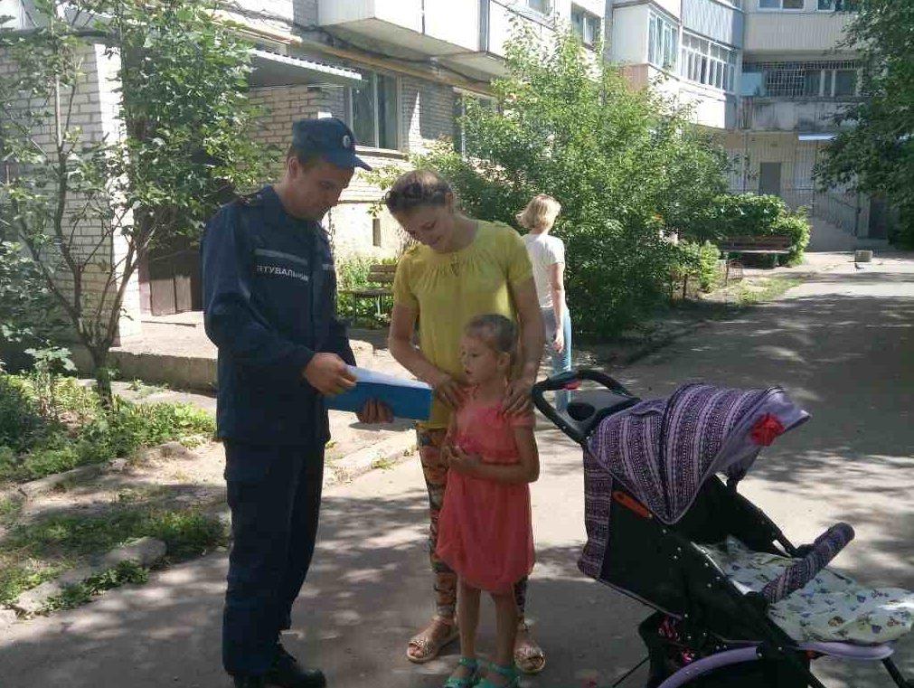 У Луцьку рятувальники провели пожежно-профілактичні заходи