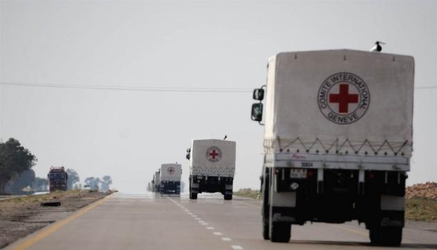 Червоний хрест відправив допомогу на Донбас