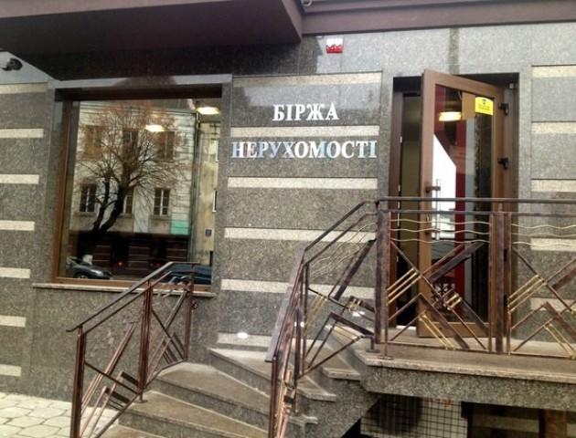 «Кинули» на гроші та обізвали «колгоспною худобою» – у Луцьку агентство нерухомості ошукало дівчину