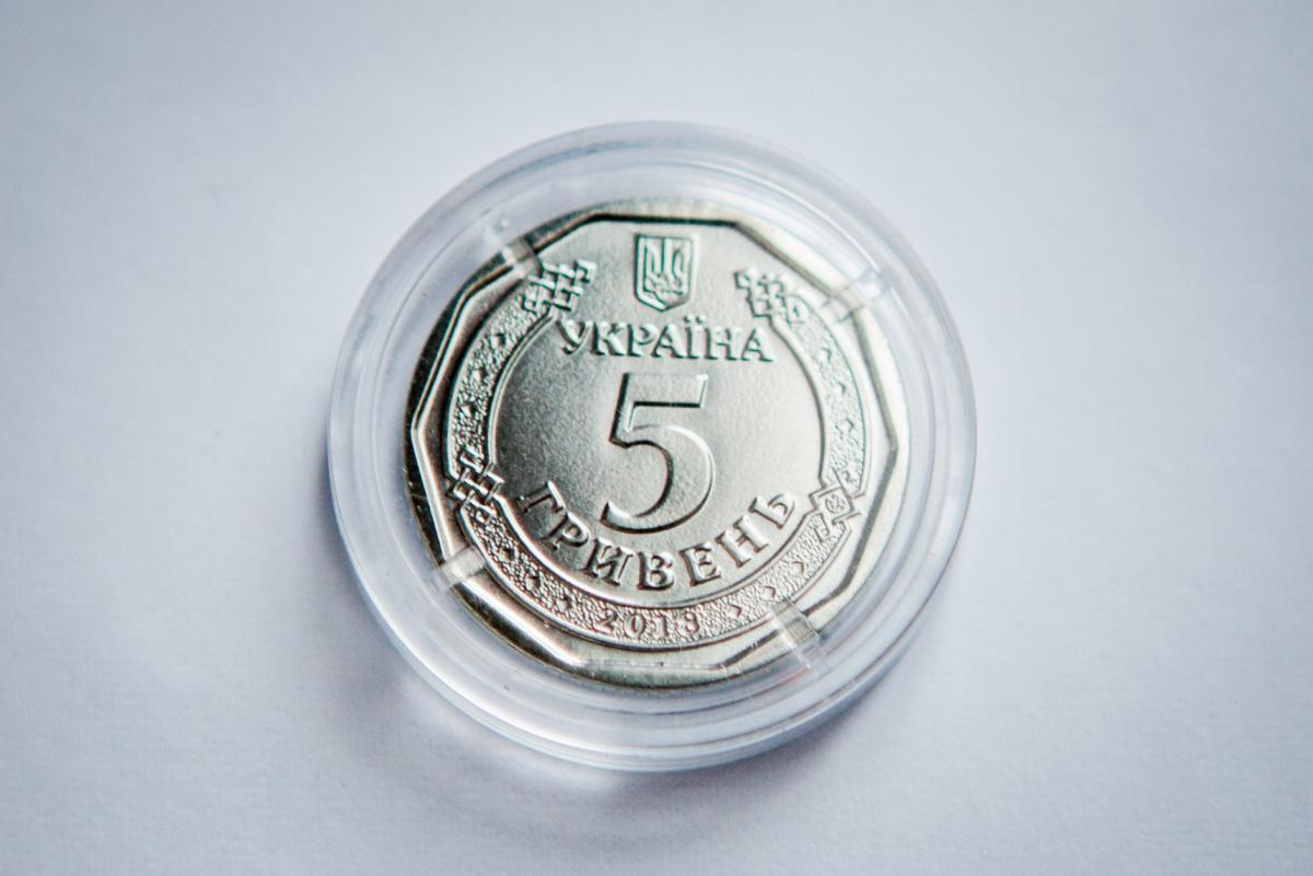 Монета номіналом 5 гривень може з'явитися восени