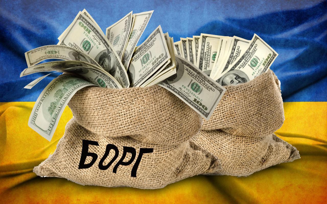 В Україні хочуть створити агентство для управління держборгом