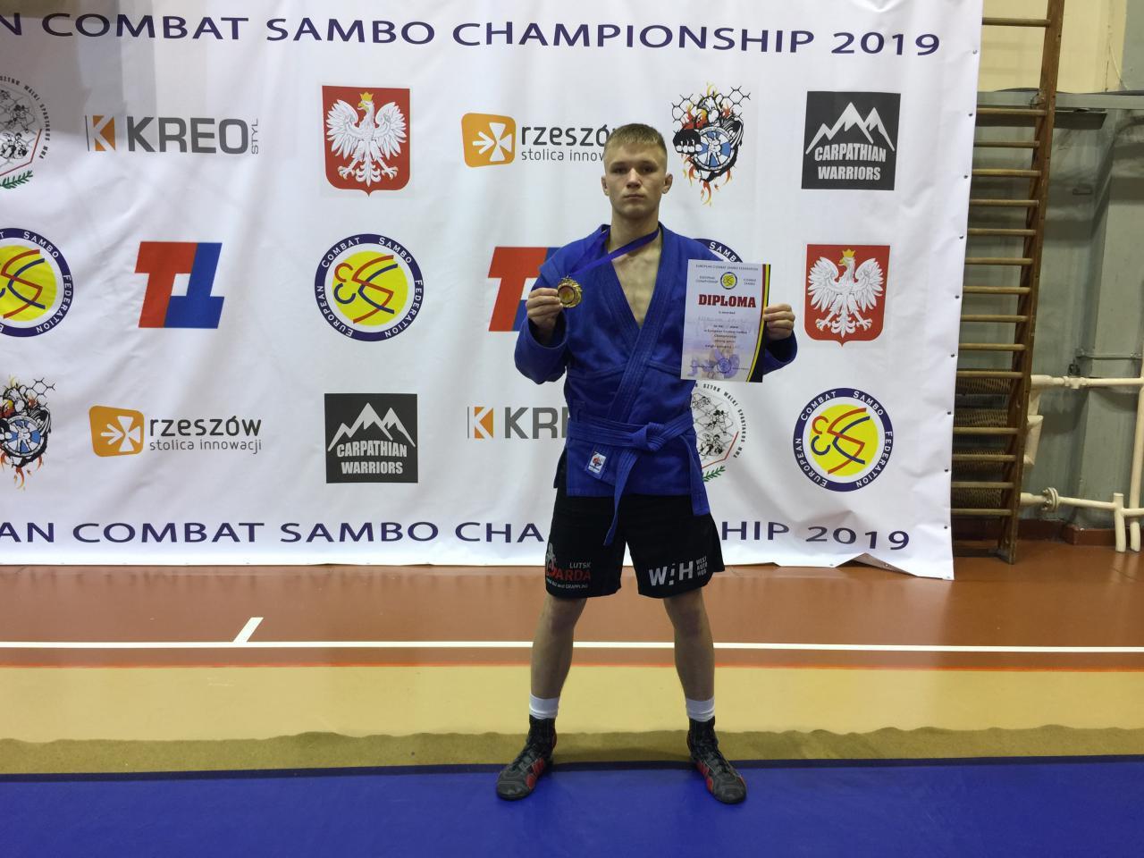 Волинянин став срібним чемпіоном Європи із бойового самбо