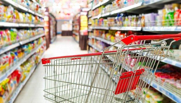 Як на Волині змінився індекс споживчих цін