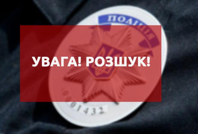 Поліція розшукує 27-річну волинянку, яка зникла в Польщі. ФОТО