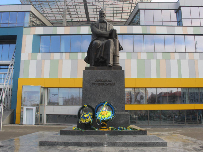 У Луцьку святкуватимуть річницю від дня народження Михайла Грушевського