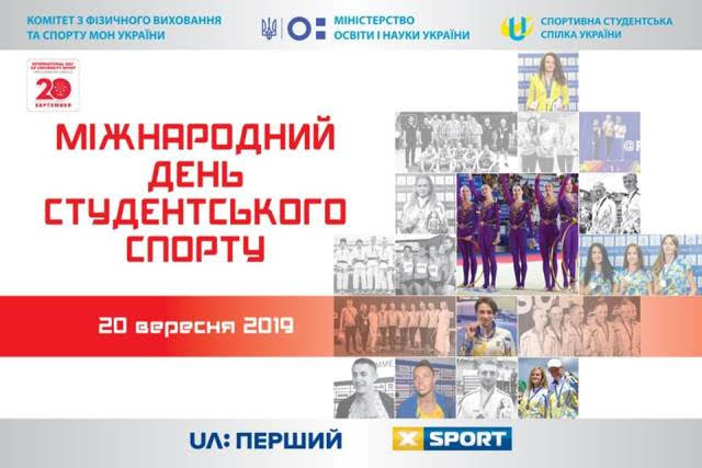 У Луцьку відбудеться спортивно-масовий флешмоб«Jump Squats»
