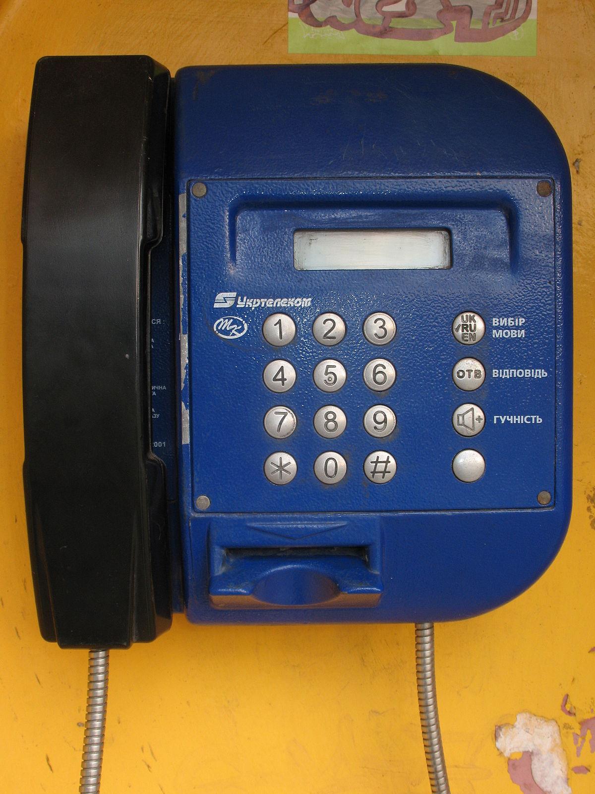 «Укртелеком» припинить надавати послуги зв'язку через таксофони