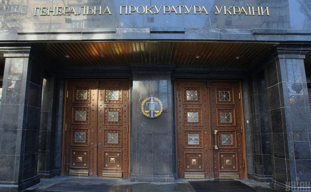 В Україні звільнять 218 прокурорів, які відмовились від проходження атестації