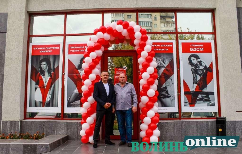 Луцький секс-шоп «Казанова супер +» працює за новою адресою*