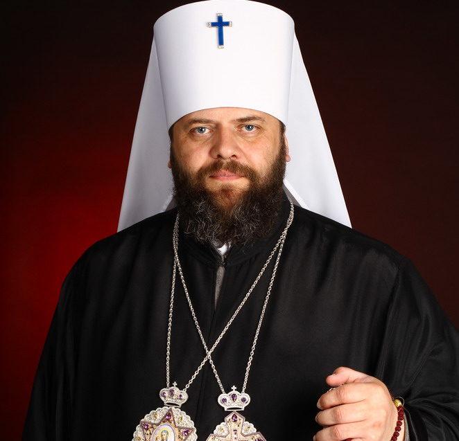 Митрополит Михаїл очолив синодальний підрозділ