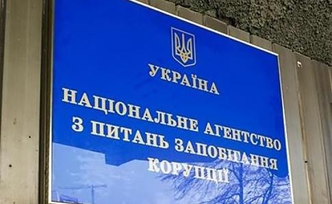 Уряд призначив в. о. голови Національного агентства з питань запобігання корупції