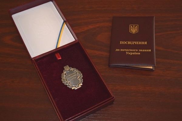 Зеленський нагородив двох волинян