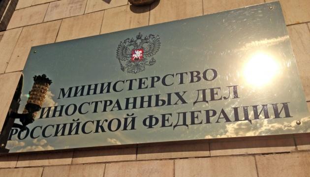У Лаврова заявили, що обговорюють з Україною новий обмін ув'язненими