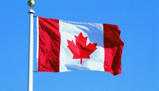 Канада призупинила продаж зброї Туреччині