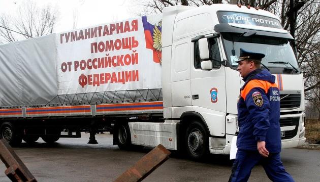 На Донбас з Росії зайшла колона автомобілів без номерів