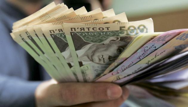 Завдяки вкладникам банків на Волині бюджети отримали понад 15 мільйонів гривень
