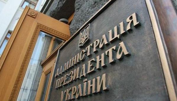 Чиновнику Офісу Президента подарували атлас та оштрафували за те, що він поплутав Литву та Латвію в офіційному дописі