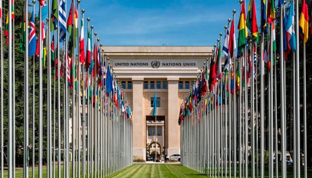 Світ відзначає День ООН