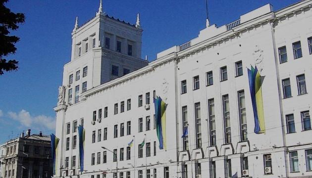 Харківська міськрада підтримала «формулу Штайнмаєра»