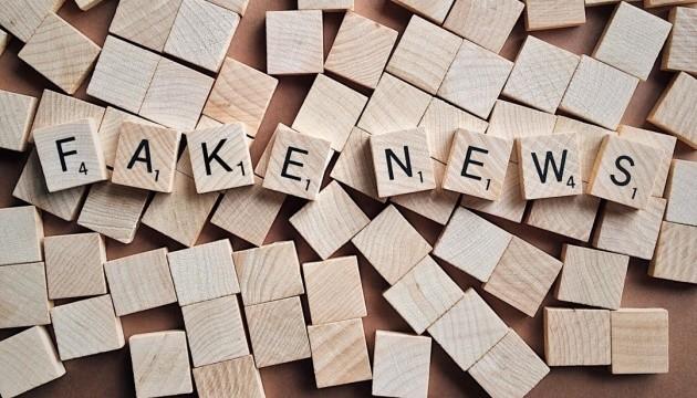 Лише 11 % українців можуть відрізнити справжні новини від фейків