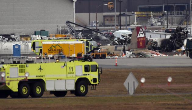 Унаслідок аварії бомбардувальника на виставці у США загинуло семеро людей