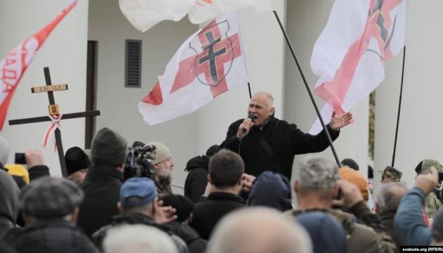 У Мінську — мітинг проти можливої інтеграції з Росією