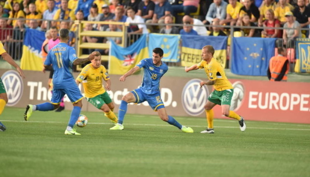 Букмекери дали прогноз на футбольний матч Україна — Литва