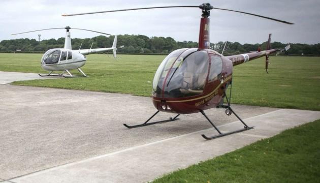У Техасі зіткнулися вертольоти