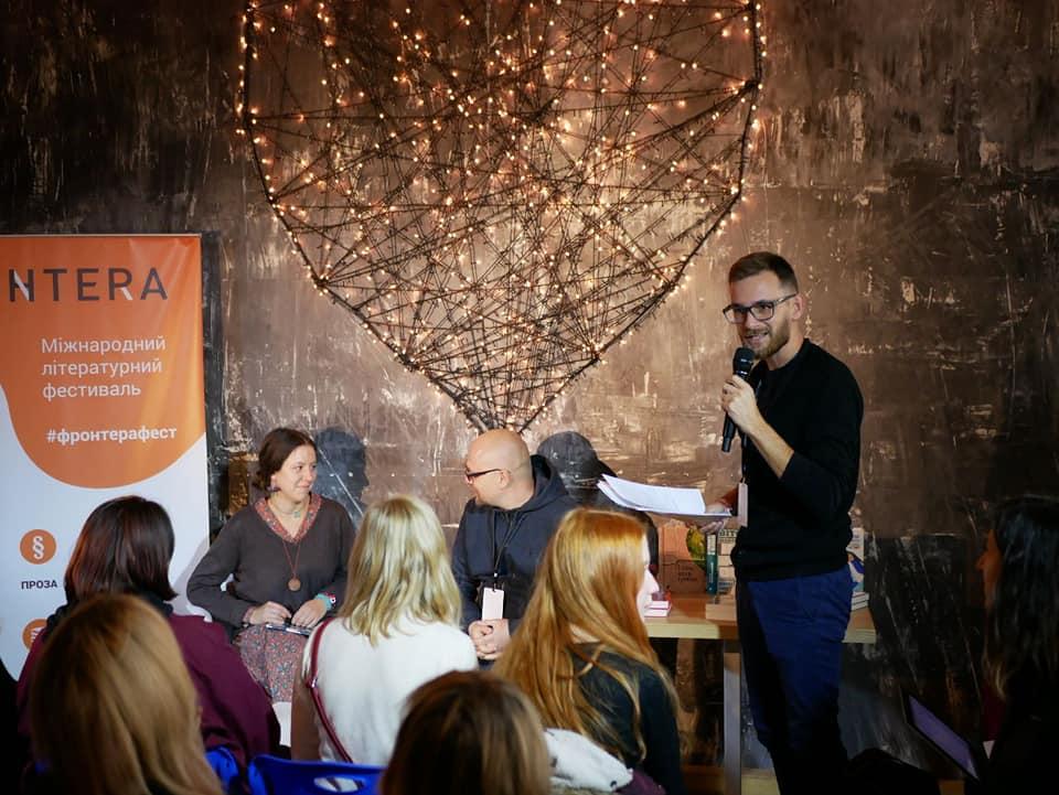У Луцьку відкрили ІІ Міжнародний літературний фестиваль «Фронтера»