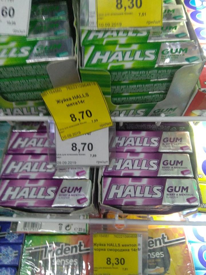 У луцькому магазині людей обманюють вигаданими знижками. ФОТО
