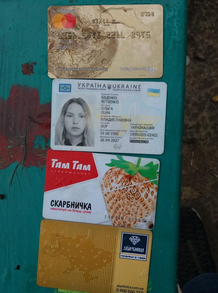 У Луцьку розшукують власницю загубленого паспорта