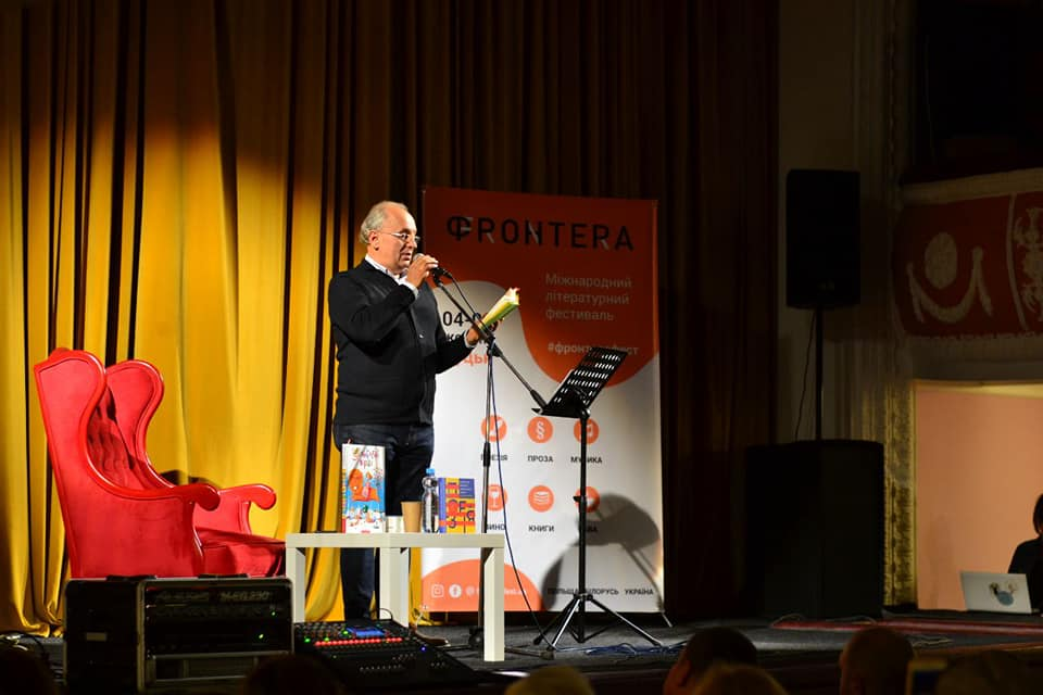 Найвідоміший казкар України розповів у Луцьку про книги «А-БА-БА-ГА-ЛА-МА-ГА»