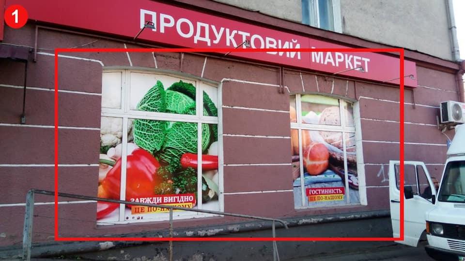 У Луцьку демонтують білборди з незаконною рекламою