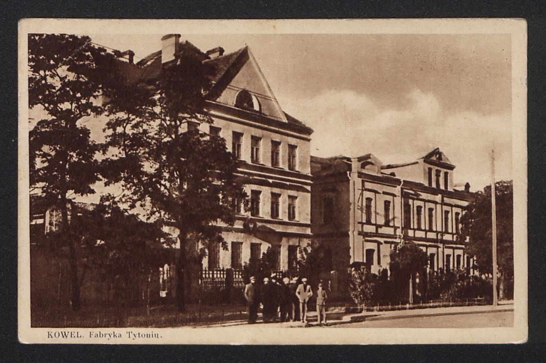 Показали, як виглядала тютюнова фабрика на Волині майже 90 років тому